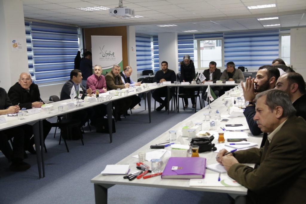 Meeting2_11